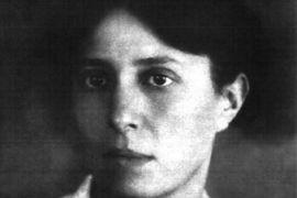 PhDr. Alice Masaryková