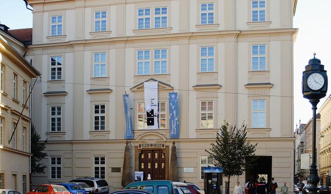 České muzeum hudby (Bývalý barokní kostel sv. Máří Magdalény na Malé Straně)