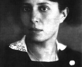 PhDr. Alice Garrigue Masaryková, Drtikol Praha. Muzeum T. G. Masaryka Rakovník, pobočka Muzeum T. G. Masaryka v Lánech, Archiv.
