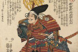 Gejša a samuraj