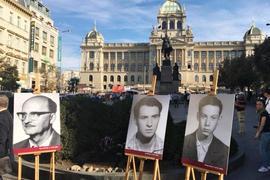 Uctění památky Ryszarda Siwiece, Sándora Bauera a Jana Palacha