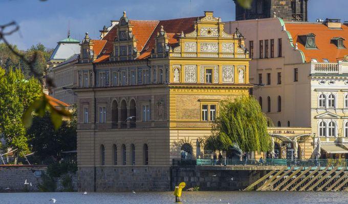 Muzeum Bedřicha Smetany