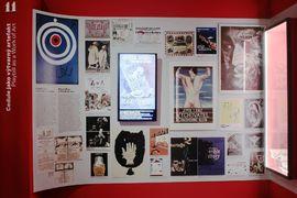Komentované prohlídky výstavy Račte vstoupit do divadla