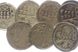 Jiří z Poděbrad, jeho doba a mincovnictví