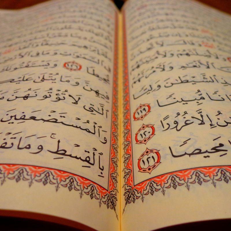 Islám a návykové látky